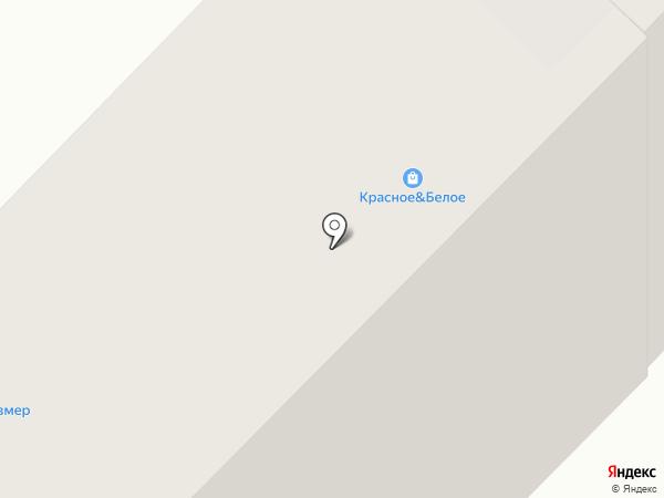 Pinta Haus на карте Новокузнецка
