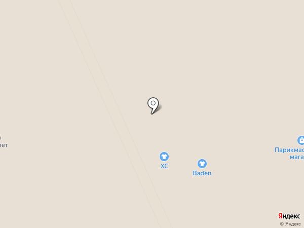 Intimissimi на карте Новокузнецка