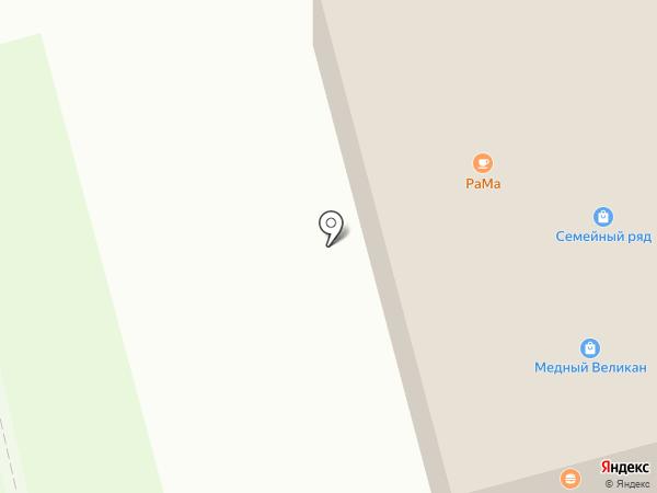Магазин кожгалантереи и аксессуаров на карте Новокузнецка