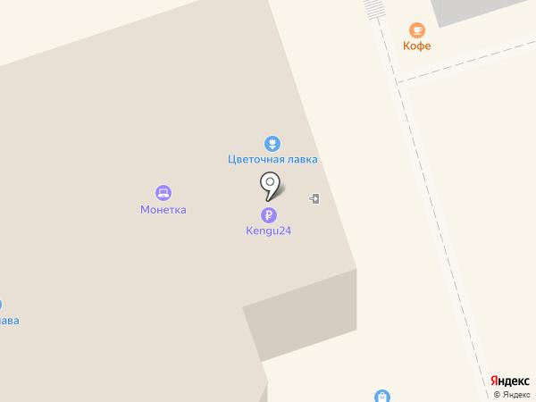 Магазин корейских салатов на карте Новокузнецка