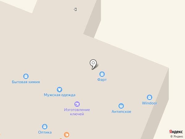 Церковная лавка на карте Новокузнецка