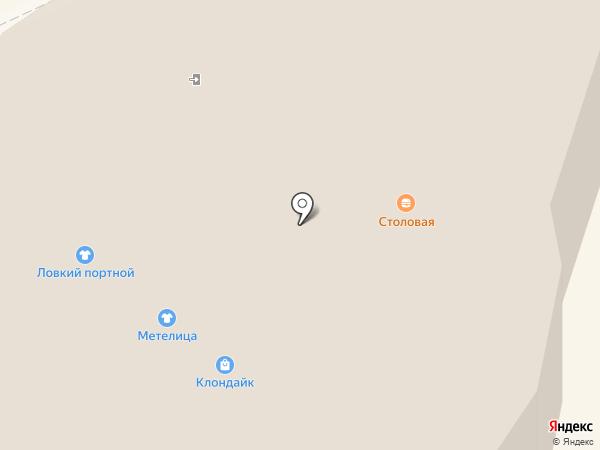 Мария на карте Новокузнецка