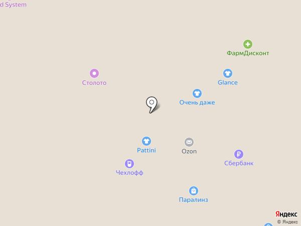 Hyundai Beauty на карте Новокузнецка