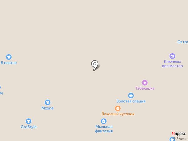 Тандем на карте Новокузнецка