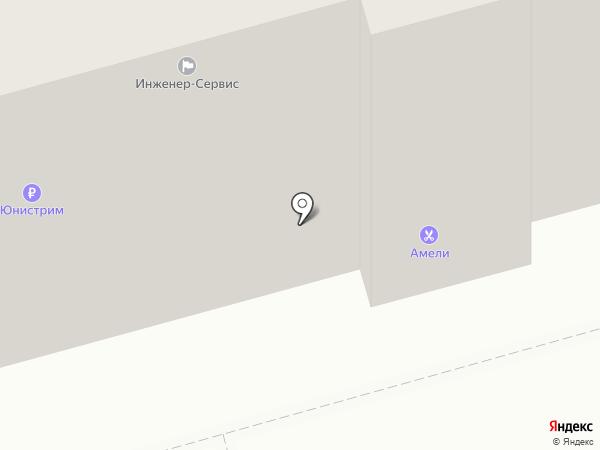 Амели на карте Новокузнецка