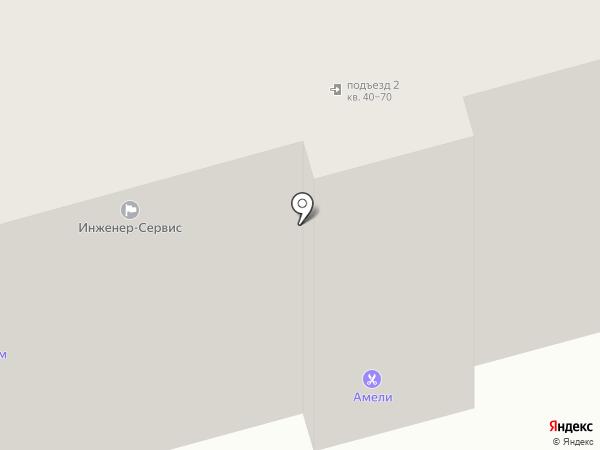 БытСервис-Нк на карте Новокузнецка