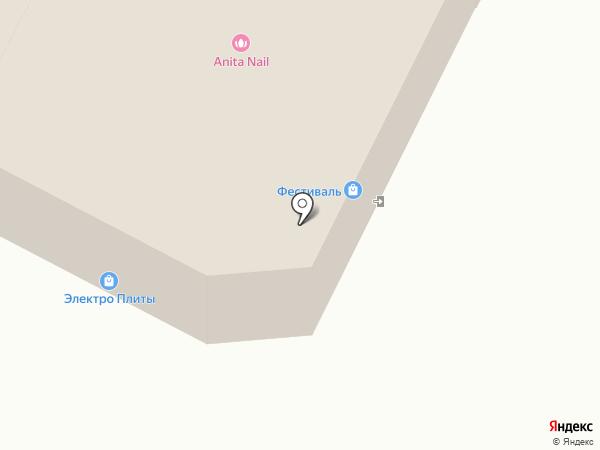 Anita nail на карте Новокузнецка