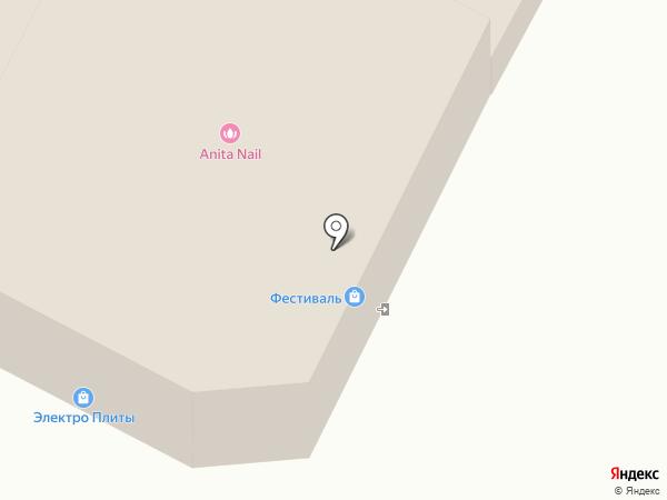 Магазин нижнего белья на карте Новокузнецка