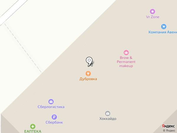 Амари на карте Новокузнецка