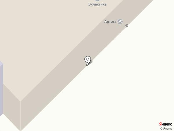 Сайгон на карте Новокузнецка
