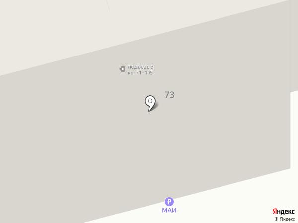 Солнечный зайчик на карте Новокузнецка