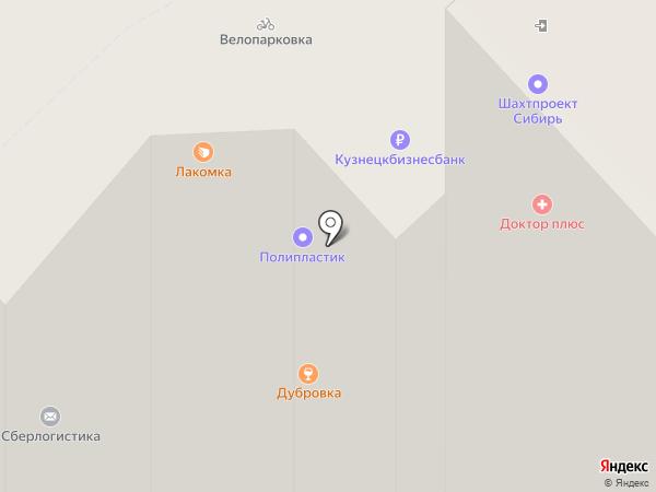 ПГС-Сервис на карте Новокузнецка