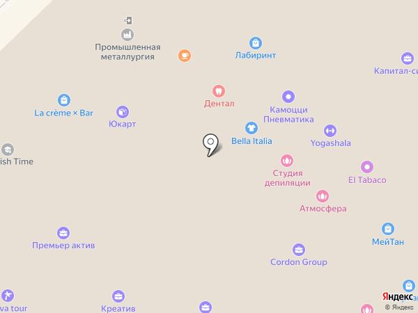 Экслюзив на карте Новокузнецка