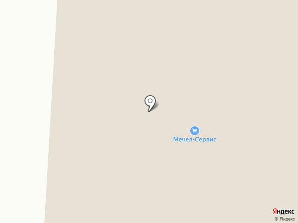 Авангард-Авто на карте Новокузнецка