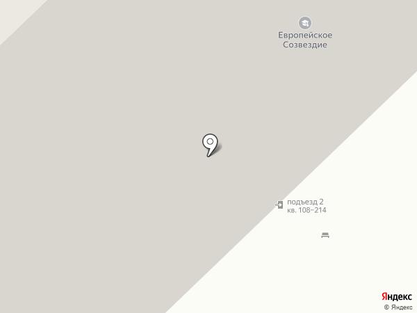 ОК! Ремонт. на карте Новокузнецка