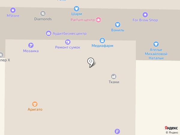 Микрокредитная Компания Аванс на карте Новокузнецка