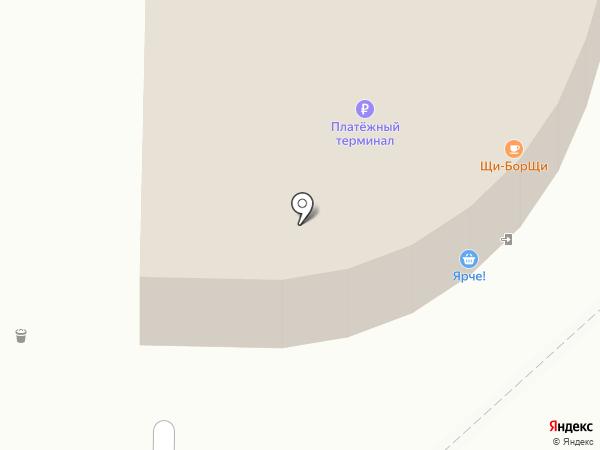 Ярче на карте Новокузнецка