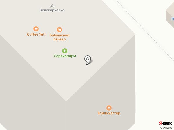 Coffee Yeti на карте Новокузнецка