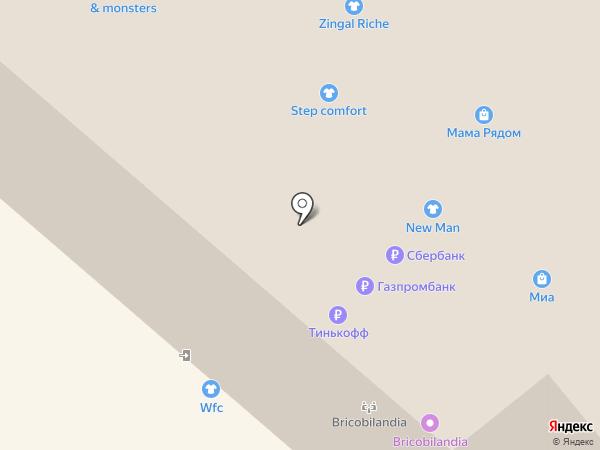Quickpay на карте Новокузнецка