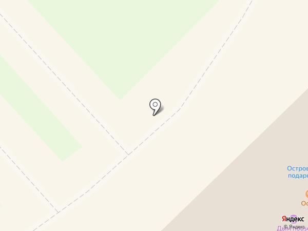 АртВинил на карте Новокузнецка