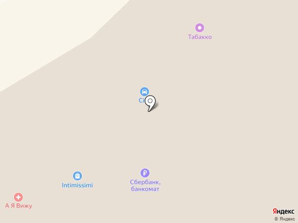 Hameleon на карте Новокузнецка