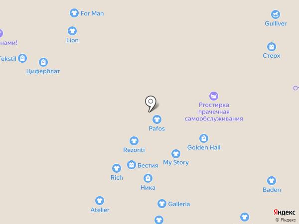 NIKE на карте Новокузнецка