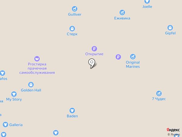 МТС на карте Новокузнецка