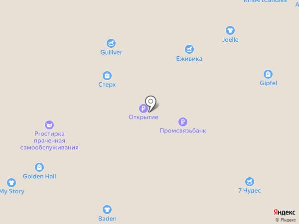 Протеинов на карте Новокузнецка