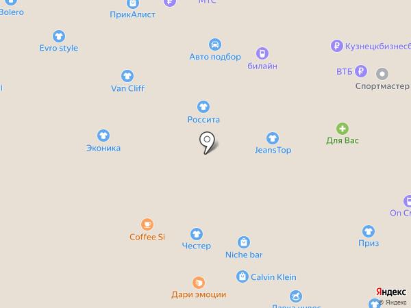 Tescoma на карте Новокузнецка