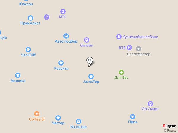 Snowimage на карте Новокузнецка