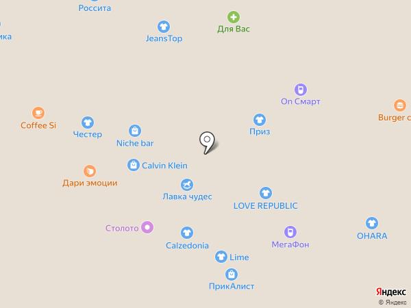 Арго-С на карте Новокузнецка
