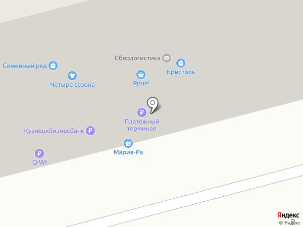 Магазин детской одежды на карте Новокузнецка