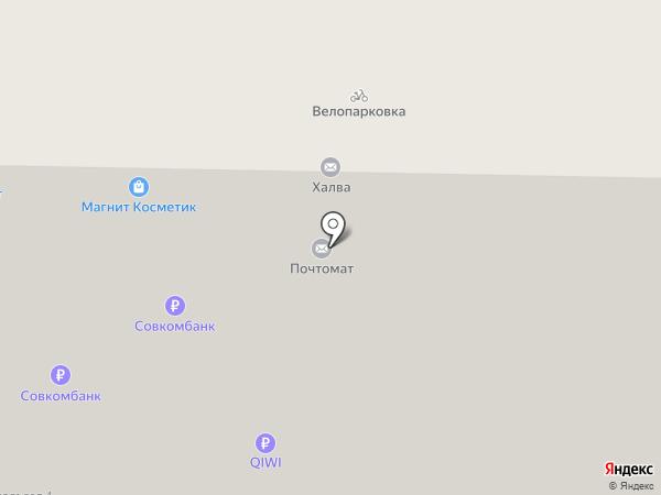Магнит косметик на карте Новокузнецка