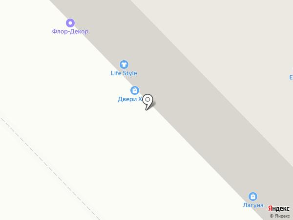 El bar de Moe на карте Новокузнецка