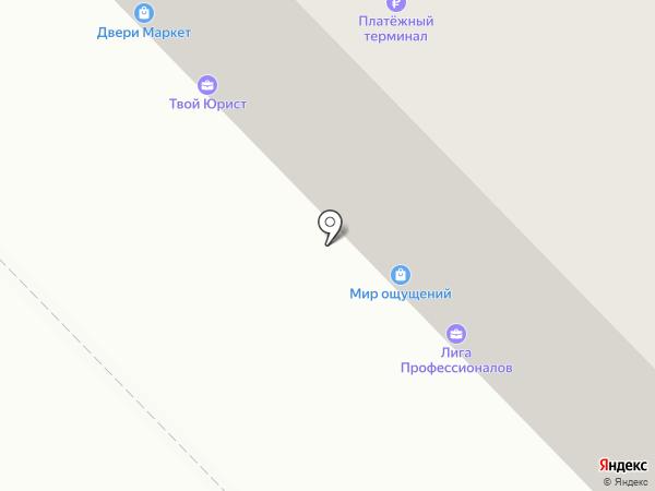 РАДУГА на карте Новокузнецка