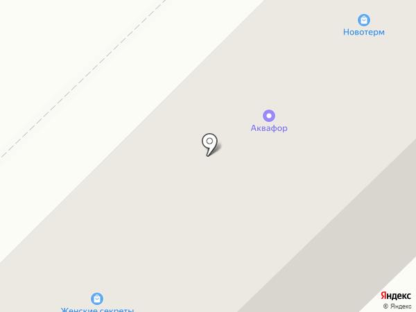 СантехМаркет на карте Новокузнецка
