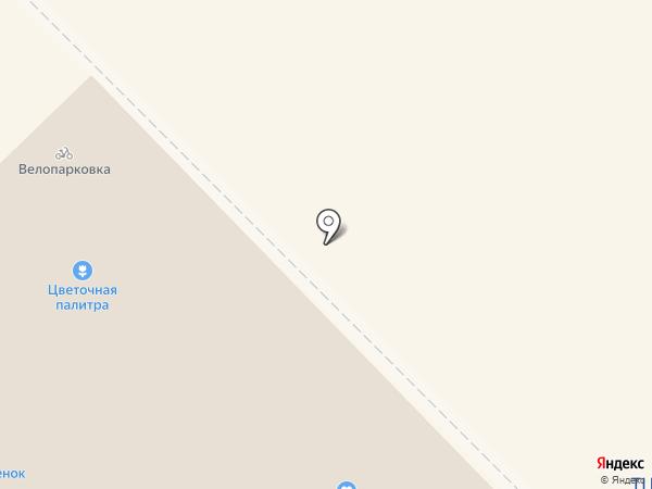Вкусная помощь на карте Новокузнецка