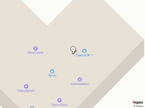 Пивная №1 на карте Сосновки