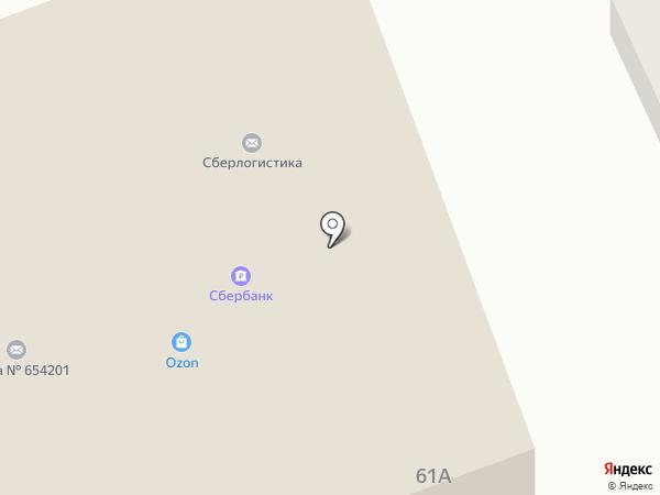 Почтовое отделение №201 на карте Сосновки