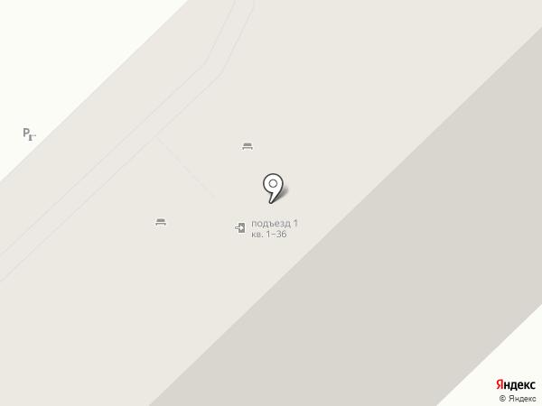 Лотос на карте Новокузнецка