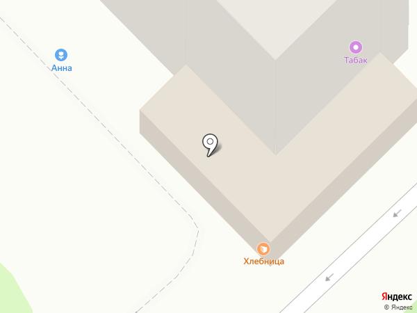 Дом гурмана на карте Новокузнецка