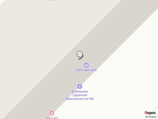 Магазин пива на карте Новокузнецка
