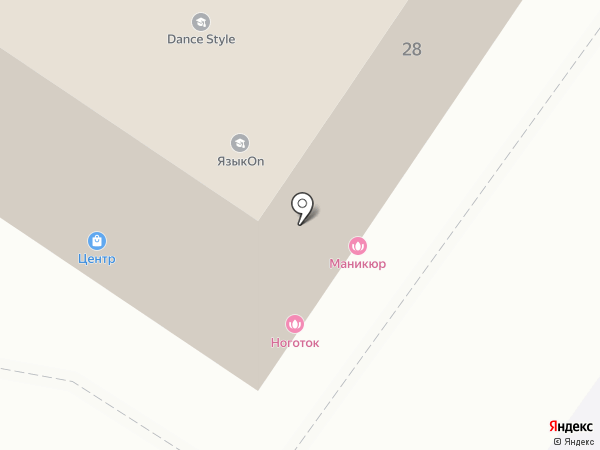 ЯзыкON на карте Новокузнецка