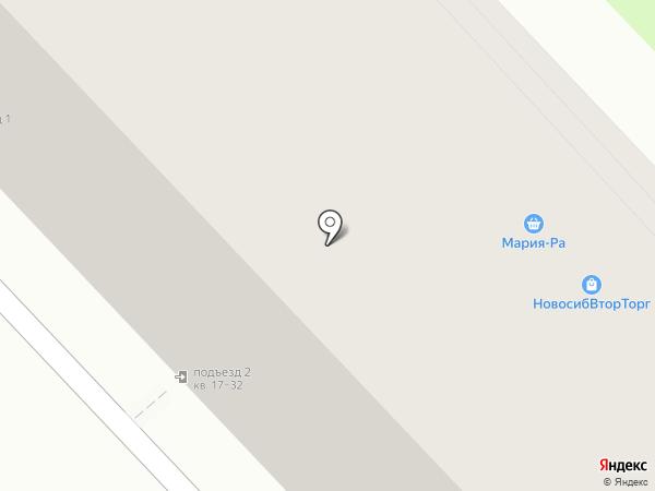 TABAGO на карте Новокузнецка