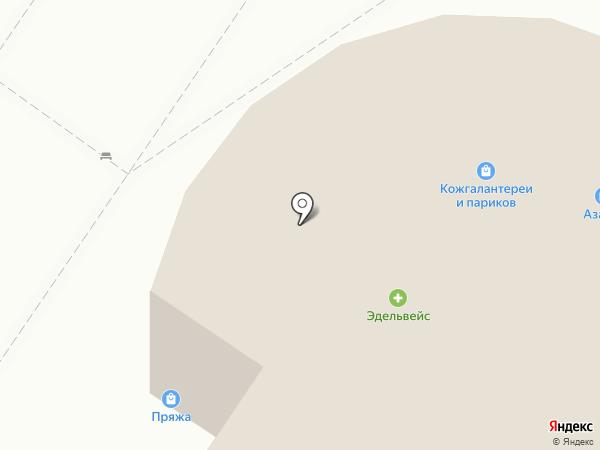Магазин кожгалантереи и платков на карте Новокузнецка