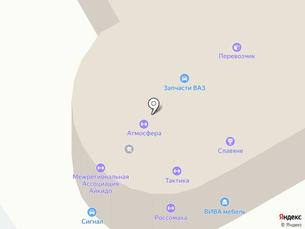 ФАВОРИТ на карте Новокузнецка
