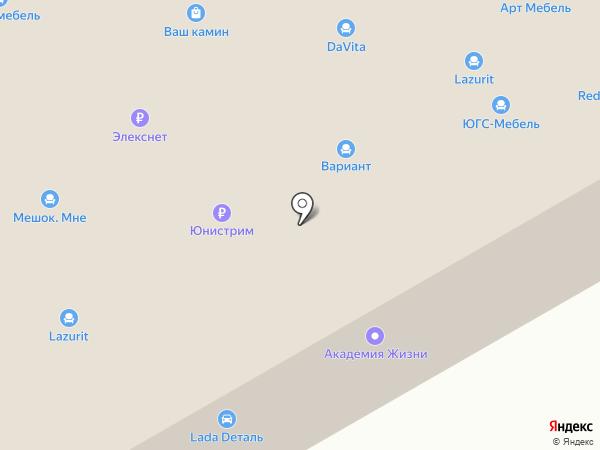 ТриЯ на карте Новокузнецка