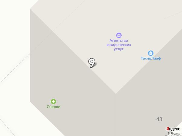 Новая стоматология на карте Новокузнецка