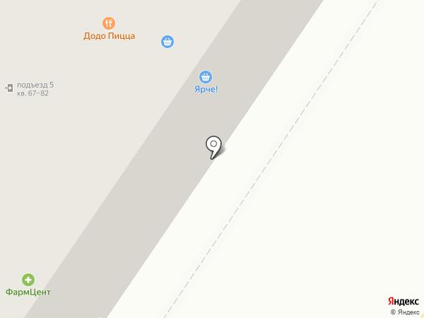 Магазин женской одежды на карте Новокузнецка