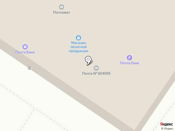 Магазин печатной продукции на карте Новокузнецка